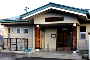 飯坂武道場