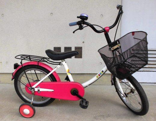 子供用補助付き自転車