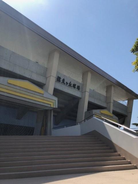 信夫ヶ丘球場の写真